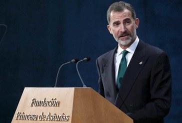 """Felipe VI: El """"inaceptable intento de secesión"""" se resolverá con valores democráticos"""
