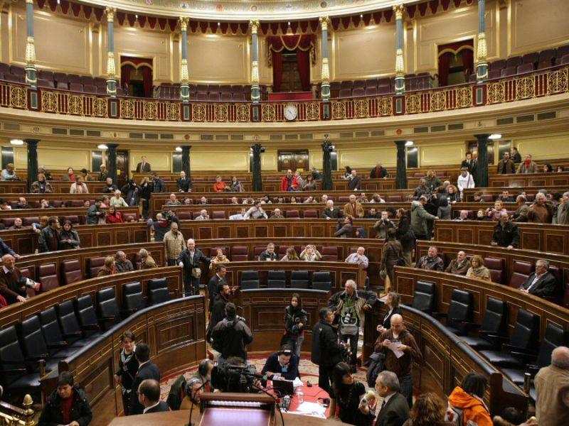 La mayoría del Congreso rechaza despenalizar las injurias al Rey