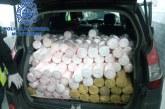 La Policía Nacional desarticula una organización dedicada al tráfico de droga e incauta 745 kilos de cocaína