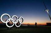 Se inauguran los Juegos Olímpicos