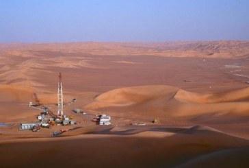 Secuestradas 2 personas en el yacimiento libio de Sahrara, que explota Repsol