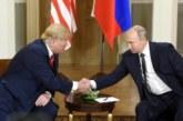 """Trump augura una """"relación extraordinaria"""" con Putin al comienzo de su cumbre"""