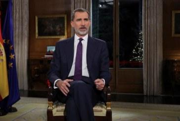 Felipe VI insta a garantizar la convivencia en España basada en la Constitución