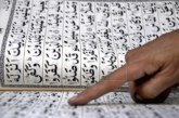 """Los musulmanes extremistas leen los versos más violentos de la tradición islámica sin una contextualización histórica"""""""