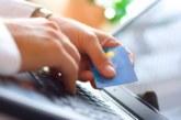 Irache advierte de portales web de venta de entradas que encarecen el precio