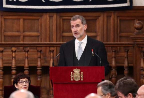 Felipe VI resalta que el español une en la diversidad y anula diferencias