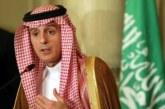 Arabia Saudí dice no buscar la guerra con Irán, pero responderá a «cualquier amenaza»