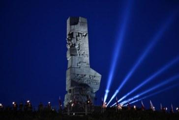 Gdansk, la ciudad de la libertad, recibe el Premio Princesa de la Concordia