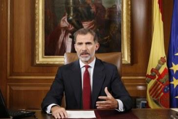 El Constitucional anula la reprobación del rey en el Parlamento catalán