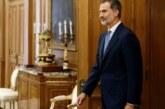 La Mesa y Junta del Parlamento no rechaza la vista del Rey a Navarra, propuesta por Bidlu e I-E