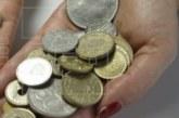 La peseta, moneda oficial de España