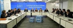 Valladolid acoge este fin de semana la convención nacional del Partido Popular