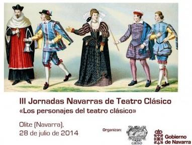 """AGENDA: 28 de Julio, en Olite, teatro clásico """"Fuenteovejuna"""" de Lope de Vega"""