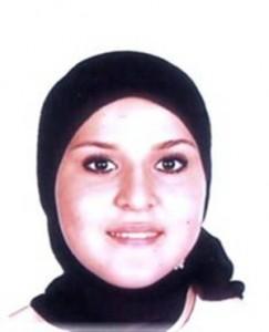 Fauzia Allal Mohamed, acompañaba a la menor de 14 años. Ministerio del Interior