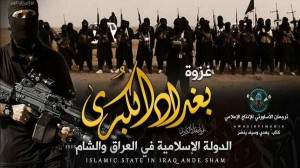 El Departamento de Estado de EEUU publica un vídeo con duras imágenes del Estado Islámico