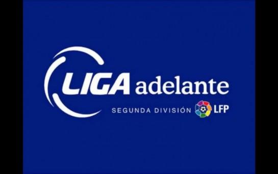 La Liga Adelante comenzará este fin de semana con 22 equipos y el Murcia jugará en 2ªB
