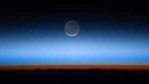 Capas de la atmósfera que envuelven la Tierra.