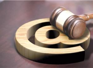 La Asociación de Internautas ha filtrado el borrador de la próxima Ley de Propiedad Intelectual