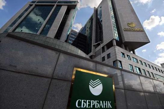 EEUU impone sanciones económicas al mayor banco ruso