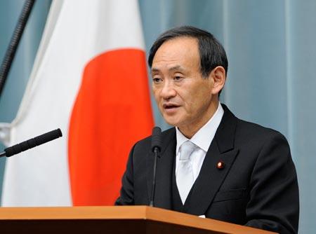 Japón dice que la erupción volcánica no evitará la reapertura de nucleares