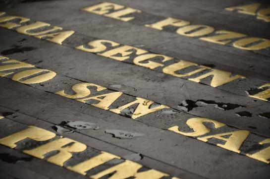 Inscripciones para el XVIII Rally Fotográfico en Pamplona