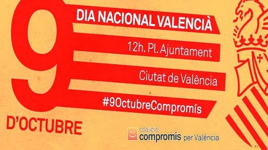 El tripartito valenciano de la oposición impondrá la bandera catalana y cambiará el himno si gobierna
