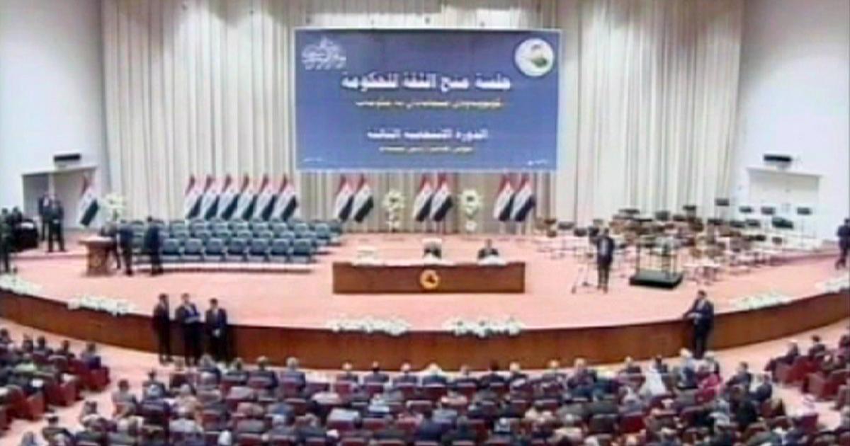 El Parlamento del Kurdistán iraquí da luz verde para defender Kobani