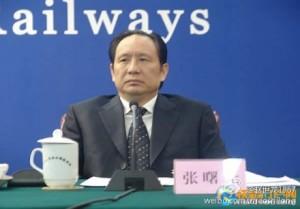 Condenado a muerte el diseñador de la red del tren de alta velocidad chino por aceptar sobornos