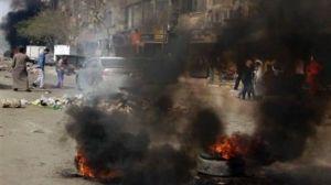 Disturbios desatados durante el aniversario de la revolución. DR