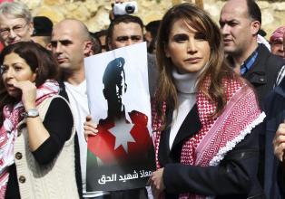 La Reina Rania marcha junto a miles de jordanos contra Estado Islámico