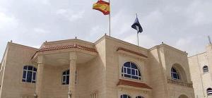 embajada-espana-yemen--647x300