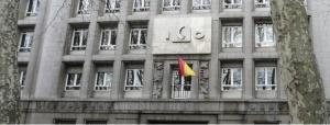Fachada del Instituto de Crédito Oficial (ICO), en Madrid / ICO.ES