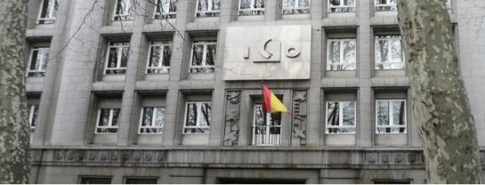 España aportará a través del ICO 1.500 millones a proyectos del Plan Juncker