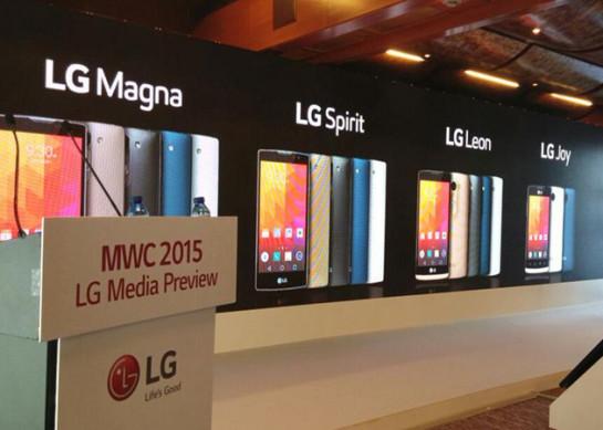 LG Spirit y Magna, la pantalla curva llega a los móviles de gama media