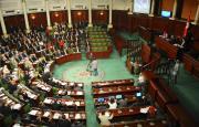 Hombres armados tratan de asaltar el Parlamento de Túnez