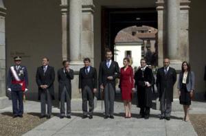 Premio Cervantes-Rey-Universidad de Alcalá