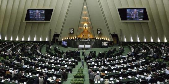 """El Parlamento iraní prepara un análisis """"constructivo"""" del acuerdo nuclear"""