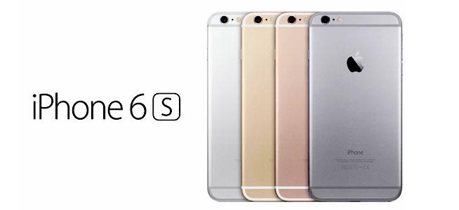 iPhone 6s,  iPhone 6s Plus o iphone 7: Muchas expectativas sobre lo nuevo de Apple