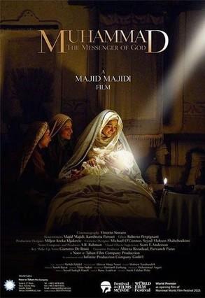 Una película sobre el profeta Mahoma despierta la polémica en el mundo islámico