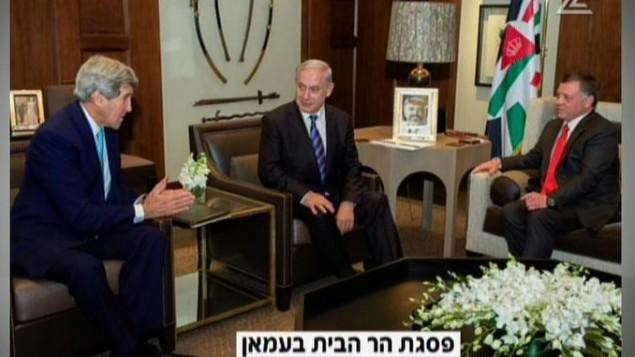 Israel y Jordania acuerdan nuevas medidas sobre la Explanada de las Mezquitas