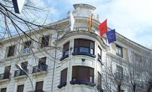 Sede de UPN en Pamplona. JJI Navarrainformacion.es