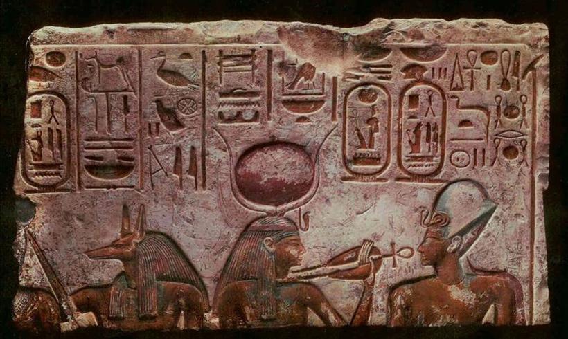 Egipto recupera una importante pieza faraónica que había sido sacada ilegalmente del país