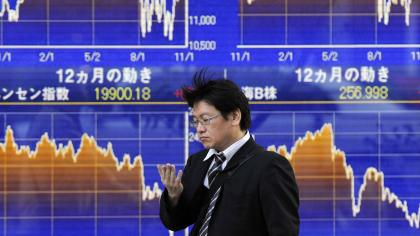 La Bolsa de Tokio baja un 0,37 % y Seúl un 0,06% al cierre