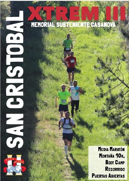 """El Regimiento de Cazadores de Montaña """"América 66″ organiza una media maratón de montaña con participación de personal civil"""