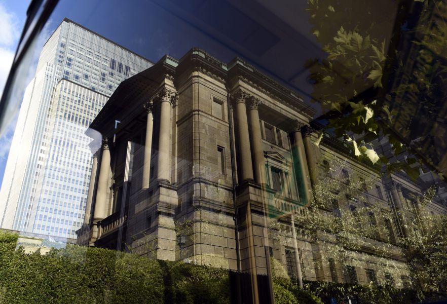 El Gobierno nipón y el Banco de Japón acuerdan una respuesta común tras el