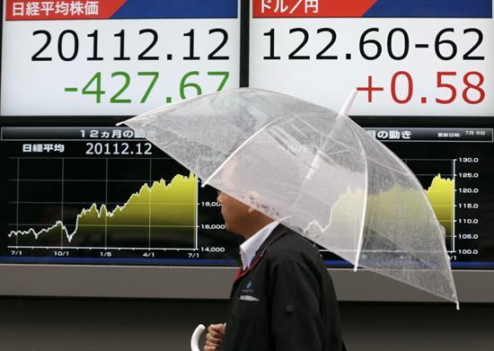 La Bolsa de Tokio cae arrastrada por el precio del crudo, Seúl no abre por ser festivo