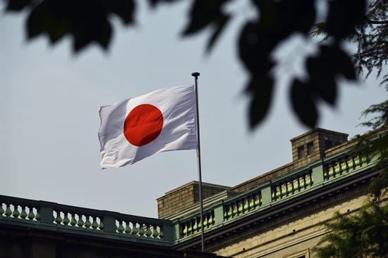 El Banco de Japón recorta de nuevo su previsión de inflación para este año