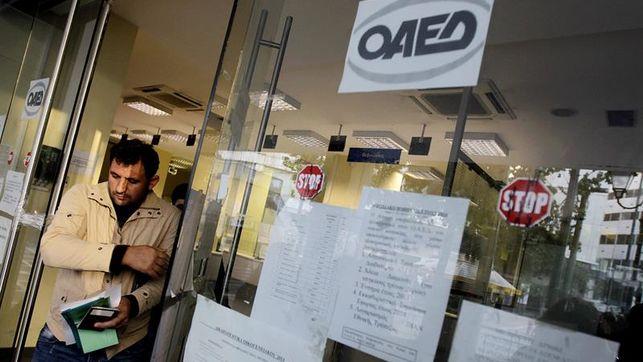 El desempleo en la eurozona baja en septiembre y se mantiene en mínimos de 2009