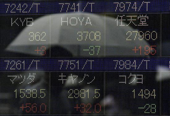La Bolsa de Tokio avanza un 0,15 % y la de Seúl cae un 1,14 % al cierre