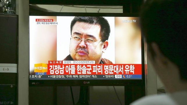 Seúl identifica los posibles venenos usados en el asesinato de Kim Jong-nam